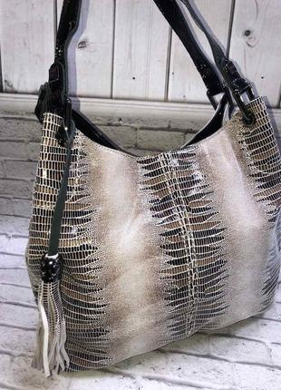 👜👜👜огромный выбор сумок