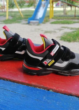 Кросівки тм bessky для хлопчика. р-р 33, устілка 21 см