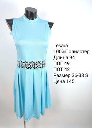 Платье lesara, 36-38 c