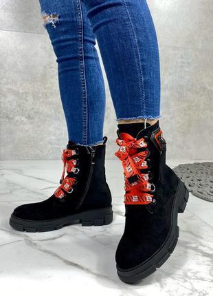 Женские замшевые ботинки с красными шнурками, осенние ботинки, черевики, ботінки 36р-23 см