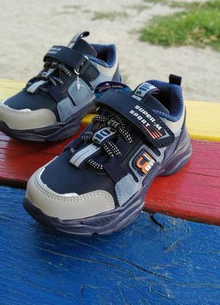 Кросівки с.в.т.т. для хлопчика. р-ри 28-32