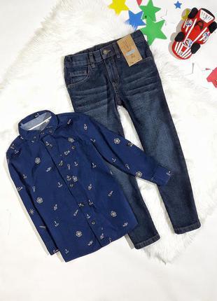 Набор кофта + джинсы на 6-7 лет