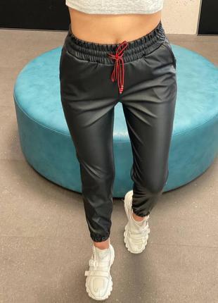 Женские штаны, кожаные штаны