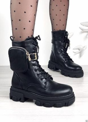 Демисезонные женские ботинки, ботинки с карманом  41р-26 см
