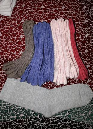 Носки esmara