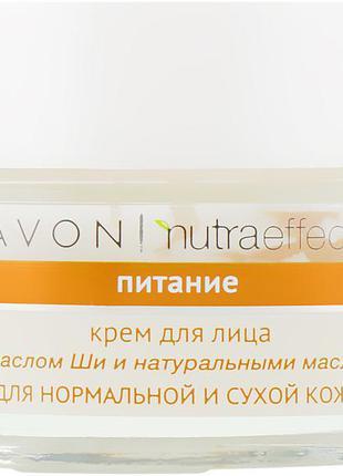 Питательный крем для лица  avon nutra effects true