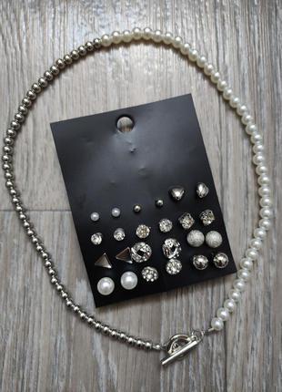 Ожерелье жемчуг плюс серьги в подарок