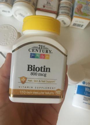 Биотин (кожа, ногти, волосы) 110таблеток сша