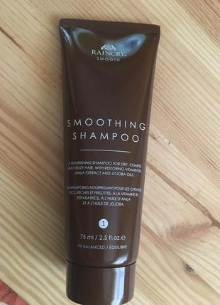 Разглаживающий шампунь raincry smoothing shampoo 75 мл