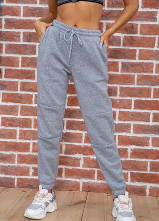 Ефектні красиві зручні спортивні штани, брюки на флісі