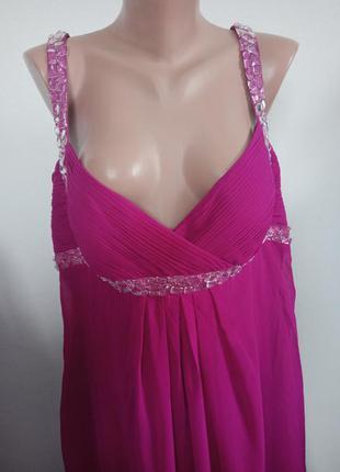 Шикарное праздничное платье на высоких ,длинное,цвета фуксии