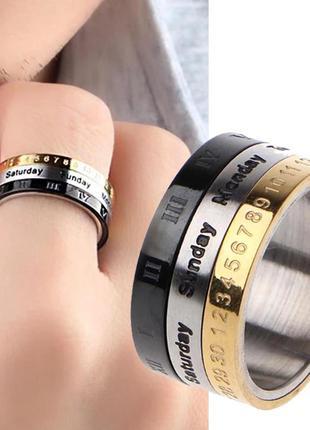 Кольцо календарь колечко тройное дата каблучка