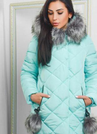 Очень теплая зимняя куртка.42-44 размер. мята