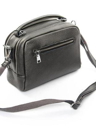 Молодежная женская сумка из натуральной мягкой кожи
