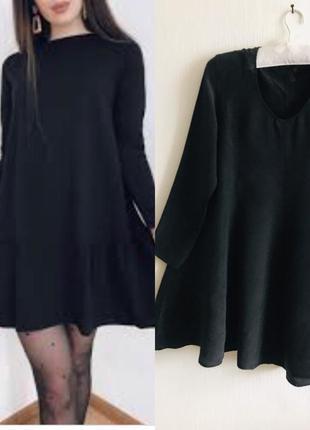 Шёлковое расклешенное платье