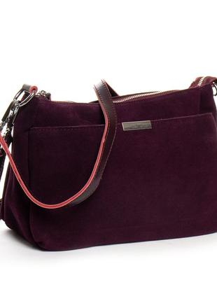 Женская молодежная сумка из натуральной замши и кожи