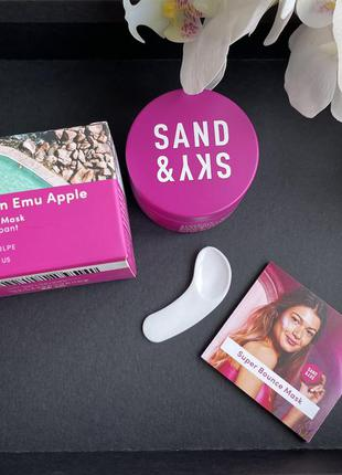 Маска для лица sand & sky australian emu apple bounce face mask
