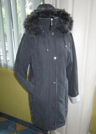 Утеплённая куртка-парка с капюшоном! у нас очень большой выбор  муж.и жен.верхней одежды!