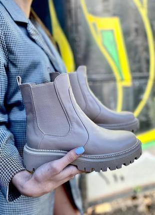 Ботинки челси бежевые из натуральной кожи на байке