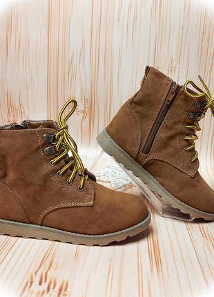 Ботинки коричневые, замш, ботиночки, сапоги, хайтопы