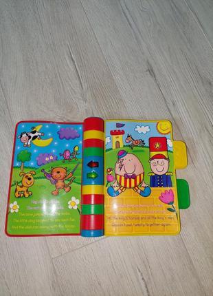 Музыкальная книга для малышей