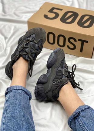 Стильные кроссовки унисекс adidas yeezy 500 utility black