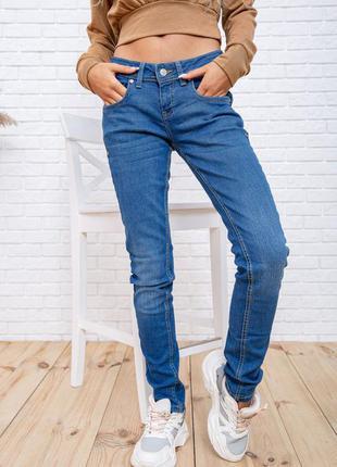 Женские облегающие синие джинсы с низкой талией