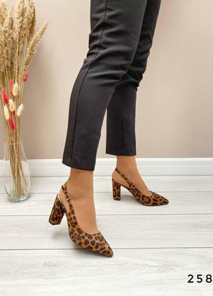 Туфли слингбэки принт леопард