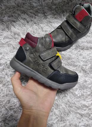 Детские ботинки для мальчика, 26-31рр.