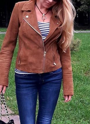 Куртка косуха замшевая кожаная коричневая натуральная кожа