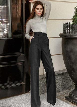 Шерстяные брюки с высокой посадкой палаццо