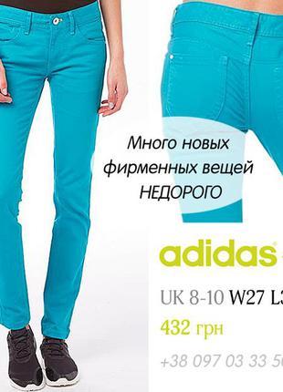Суперские яркие джинсы-скинни adidas neo - неоновые, оригинал, фирменные, uk 8-10 w27 l32