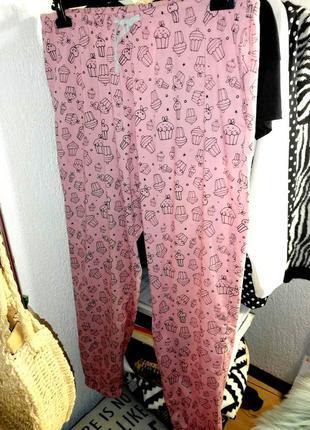 Штаны пижамные розовые 50-52 р