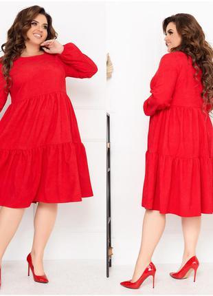 Платье (48-66)