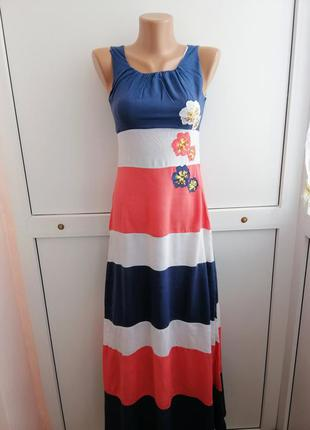 Платье длинное женское синее розовое белое в полосочку