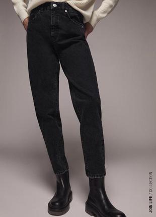 Zara mom jeans