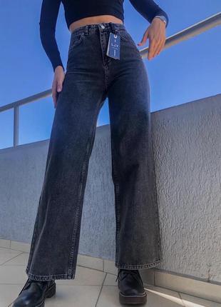 Сірий джинси палаццо