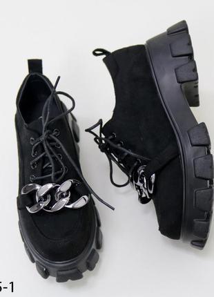Туфли на танкетке,туфли,замшевые туфли,туфли на низком ходу,лоферы,замшевые лоферы