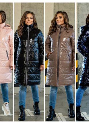 Блестящая деми куртка lak пальто стеганное на синтепоне с капюшоном и карманами, воротник стойка