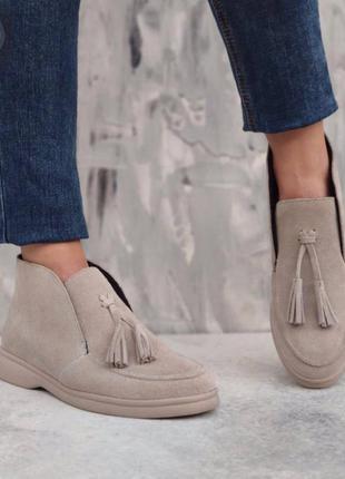 Натуральная замша ботинки