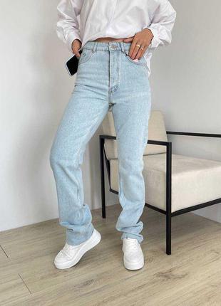 Светло-голубые джинсы прямые светлые
