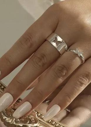 Парные кольца бабочки