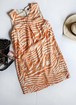 H&m ніжна атласна сукня зебра принт