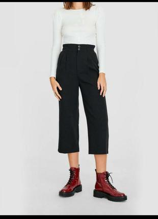Укороченые брюки с высокой талией