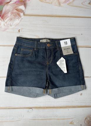 Синие джинсовые шорты миди