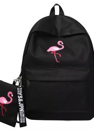 Комплект 2в1 рюкзак и косметичка чёрный портфель сумка с розовым фламинго