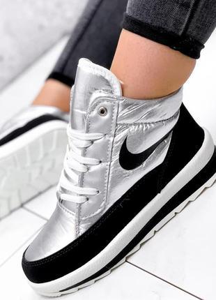 Дутіки-кросівки