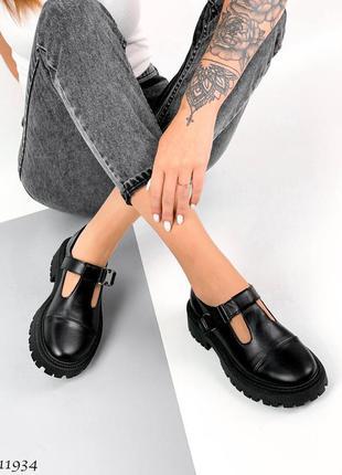 Кожаные туфли на тракторной подошве,  туфли на низком ходу с массивной подошвой