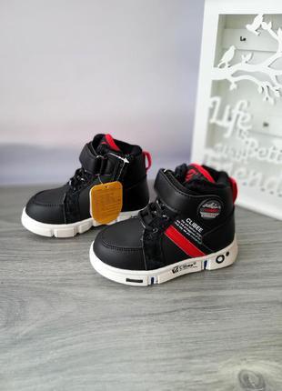 Деми ботинки для мальчиков