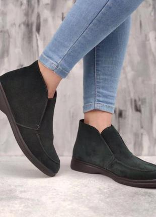 Натуральная замша кожа ботинки